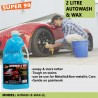SUPER 99 AUTO WASH&WAX CAR SHAMPOO 2L