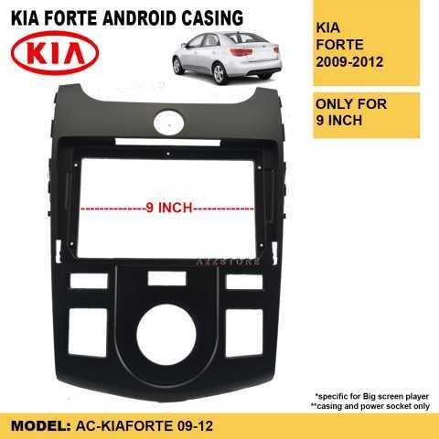 KIA FORTE 2009-2012 9 INCH ANDROID CASING