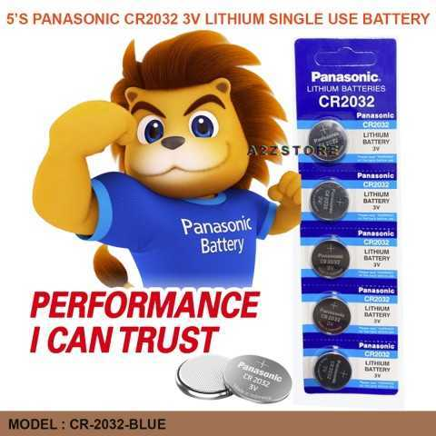 5 PCS PANASONIC CR2032 3V LITHUM SINGLE USE BATTERY