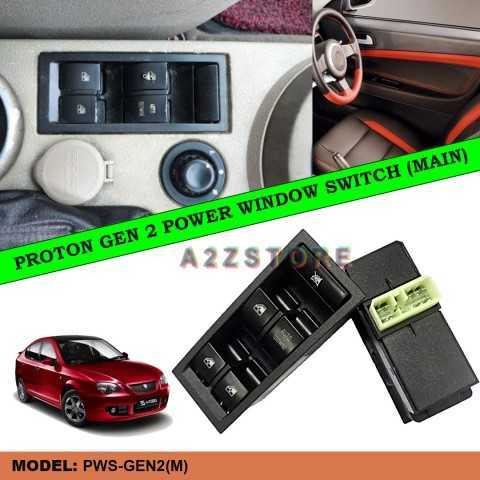 PROTON GEN 2 POWER WINDOW SWITCH (MAIN)