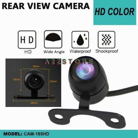 CAM-185HD 170° CAR REAR VIEW REVERSE WATERPROOF CAMERA